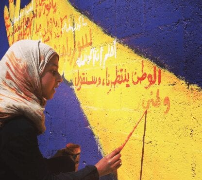 Zaatari Project, Jordan, Photo by Joel Artista